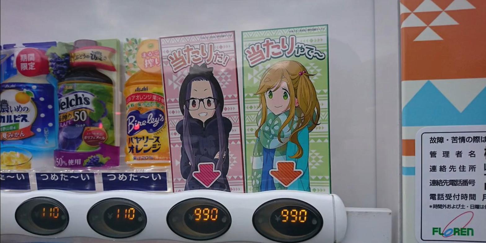 【悲報】女の子、990円ポッキリで販売される・・・。