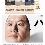 女「手取り14万円です。日本終わってますよね?」 堀江貴文「お前が終わってるんだよ」