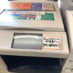 【悲報】群馬にあるコンビニコピー機の貼り紙が酷すぎると話題も「群馬なら普通」の声
