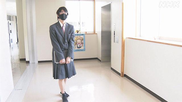 制服をスカートでもズボンでも選べるようになってついにスカートを選択する男子現る
