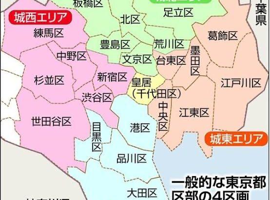 【悲報】東京都23区、いつの間にか14区しかなくなる